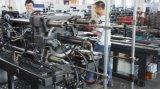 形成するカスタマイズされた水平の食事用器具類の注入機械を作る