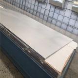 Feuille de haute résistance de l'aluminium 5052 pour la construction de bateau