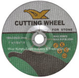 Qualität 7 Zoll Inox Ausschnitt-Platte/Ausschnitt-Rad