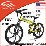 درّاجة كهربائيّة