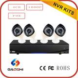 1080P sistema de segurança Home da câmera do ponto de entrada 4CH