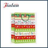 Подгоняйте штейновый прокатанный мешок подарка несущей рождества бумаги цвета слоновой кости бумажный