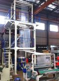 Fabricante de China de la máquina de la película de la alta calidad que sopla