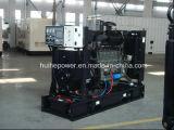 комплект генератора 30Kva Deutz тепловозный (HHD30)
