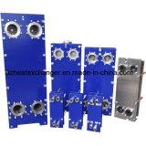 Pasteurizers (Alfalaval 동등한 모형)를 위한 열 Exchanger Sealing Gaskets