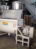 Mezclador horizontal plástico de la alta calidad para la mezcla del polvo