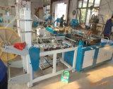 機械を作る高速ジッパー袋