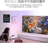 Mini intelligenter Pocket Multimedia-Projektor für Haus/Büro/im Freien (X 9)