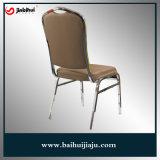 スタックする椅子(BH-G8277A)を食事する鋼鉄ホテルのレストランを