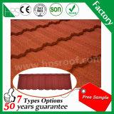 ザンビアまたはタンザニアまたは南アフリカ共和国の熱い販売の試供品の石の上塗を施してある鋼鉄金属の屋根瓦