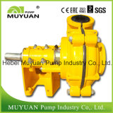 Desgaste centrífugo que resiste la bomba de la mezcla de la descarga del molino del proceso mineral