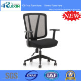 2015 cadeiras ergonómicas confortáveis altas tecnologia do escritório (RX-T081)
