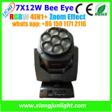 Neues B-Eye Zoom LED Moving Head für Disco&DJ