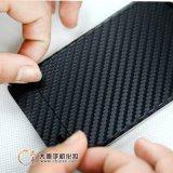 Cutter Plotter Cut Any Texture Fibra de Carbono