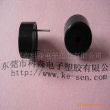 Piezoelektrisches aktives Tonsignal Gleichstrom-Schwachstrom-Tonsignal