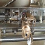 190cmのWaterjet編む織機機械を取除く二重ノズルカム