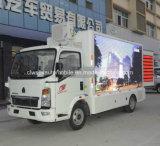 Sinotruk HOWO 4X2 차량을 광고하는 HD 5 톤 LED