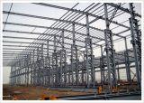 Здания стальной структуры высотки полуфабрикат