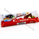 السعر من ذاتيّة [بيلّوو-شبد] شوكولاطة [بكينغ مشن]