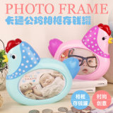 Hot Sale Baby Piggy Bank Photo Frame, cadre photo