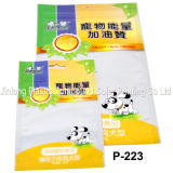 Masque Plastic Packaging