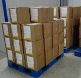 Сахарин натрия подсластителей цены по прейскуранту завода-изготовителя