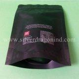 合成カスタム印刷は弁が付いているコーヒーのための袋を立てる