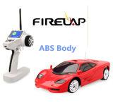 AA電池の料金の小型電力車