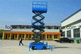 18mの移動式倉庫の使用は上昇を切る