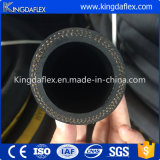 Top Quality Water Suction and Discharge/Delivery Hose