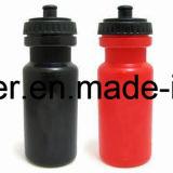 يحرّر محترف [ببا] رياضة زجاجات, بلاستيك رياضة زجاجة