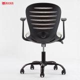 2017現代熱い販売の網のオフィスの椅子