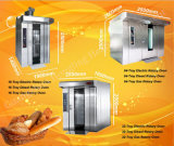 パンのベーキング機械のための16皿電気かガスかディーゼル回転式ラックオーブン