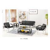 工場卸売価格の現代家具のオフィスのソファー(YF-311C)
