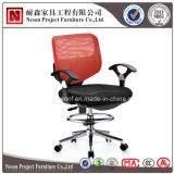 調査の余暇の椅子のコンピュータの椅子(NS-XY-311A)のためのハイエンド子供の椅子