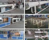 プラスチックPVC二重管の放出ライン/PVC機械