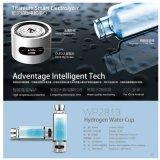 スマートなガラスコップの自由な水素のAPPの携帯用水差し
