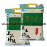 Saco industrial laminado do empacotamento plástico do uso do material e da agricultura para o arroz