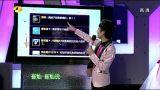 """"""" video interattivo di tocco di multi tocco 43 con la soluzione Intel di OPS"""