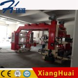 High Quality Composite Paper Flexo Printing Machine