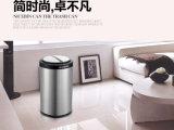Sensor Dustbin Hl-Wts-03