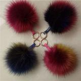 オンラインショッピング毛皮POM主Fobのアライグマの毛皮のポンポンの偽造品の毛皮のキーホルダー