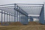 Correa de Z para el edificio de acero prefabricado