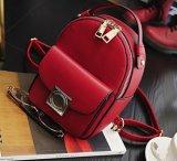 Backpack школы способа PU конструктора самого последнего типа красный (BDM082)