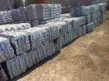 Venta caliente barato 99.7% lingotes del aluminio de la pureza