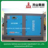 Kaishan LG-35/10g 250kw Schraube Copeland Kompressor der großen Energien-10bar