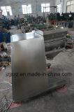 Enclosed Pendular гранулаторй Yk-160 в фармации