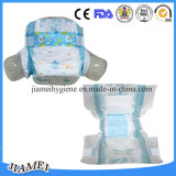 중국 제조자에서 본래 Confy 상표 아기 기저귀