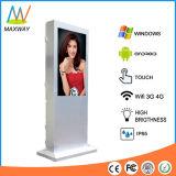 IP65 imperméable à l'eau 49 écran d'affichage numérique de la publicité extérieure de pouce (MW-491OE)