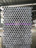 Câmara de ar de aleta de alumínio, câmara de ar de aleta do aço inoxidável/câmara de ar Finned para o cambista de calor, refrigerador de ar, tubulação expulsa composta da câmara de ar de aleta de Serreted
